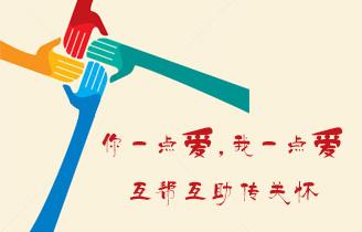 关注cnjinwei,免费签到做公益!