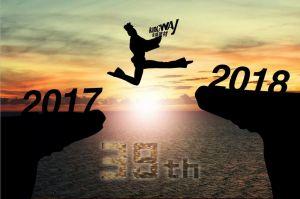 迈过2017,跨入2018;中国bob手机网页,与您同行!