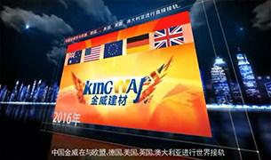 【祝福】中国bob手机网页为中国硅酸盐协会送祝福
