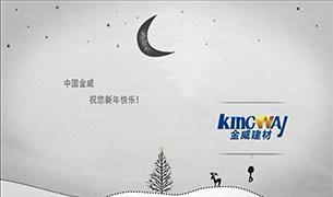 【祝福】中国bob手机网页祝福大家新年快乐