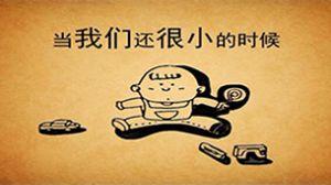 【祝福】中国bob手机网页祝天下母亲节日快乐!
