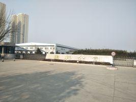金威公司大型技术交流会 —— 走进国祥公司